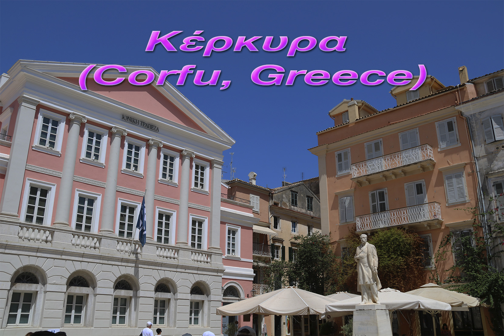 Short trip to Corfu